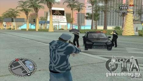 Ультра ХУД для GTA San Andreas четвёртый скриншот