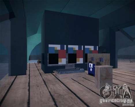 Beach House для GTA San Andreas пятый скриншот