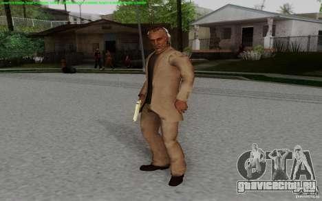 Рауль Менендез 2025 для GTA San Andreas