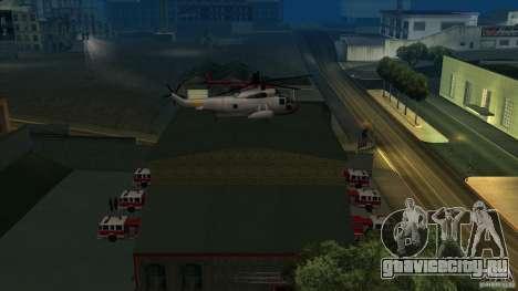 Оживление пожарной части в Сан-Фиерро v2.0 Final для GTA San Andreas третий скриншот