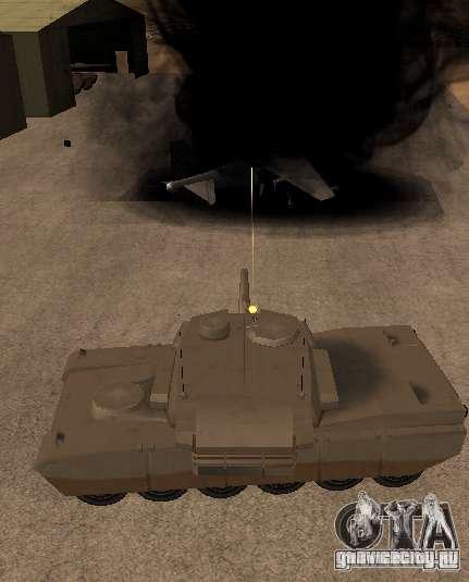 Миниган на танке для GTA San Andreas третий скриншот