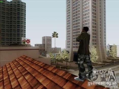 Gentleman Dance Animation для GTA San Andreas пятый скриншот