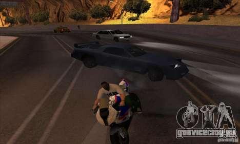 No wanted v1 для GTA San Andreas четвёртый скриншот