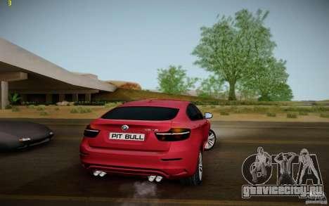 BMW X6 v1.1 для GTA San Andreas вид справа
