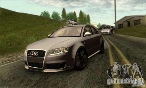 Audi RS4 для GTA San Andreas вид сзади слева