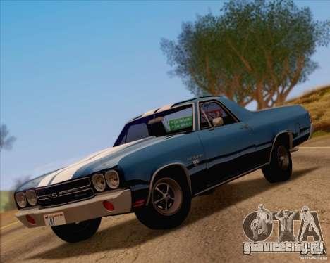 Chevrolet EL Camino SS 70 для GTA San Andreas вид сзади