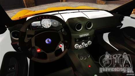 Ferrari 599 GTO 2011 для GTA 4 вид сзади