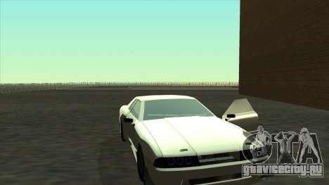 Elegy Roportuance для GTA San Andreas вид сзади слева