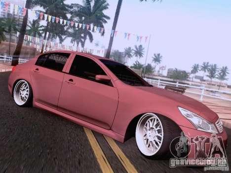 Infiniti G37 Sedan для GTA San Andreas
