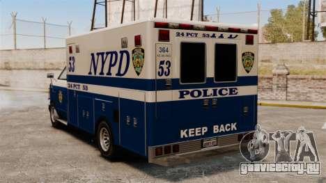 Новый фургон полиции для GTA 4 вид сзади слева