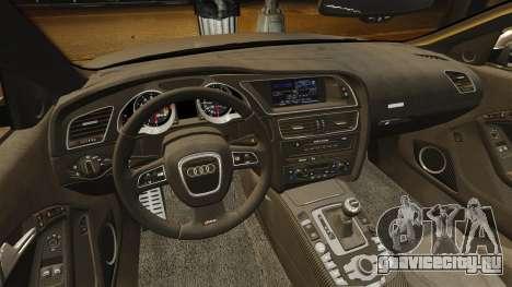 Audi RS5 2012 для GTA 4 вид сбоку