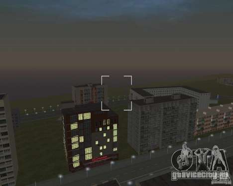 Нижегородск v0.5 BETA для GTA San Andreas третий скриншот