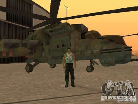 Ми - 24П для GTA San Andreas