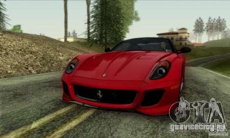 SA_gline V2.0 для GTA San Andreas десятый скриншот