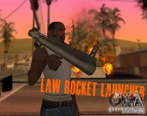 LAW Rocket Launcher Retextured для GTA San Andreas второй скриншот