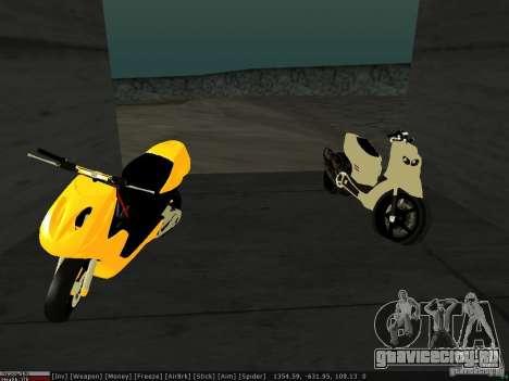 Yamaha Aerox для GTA San Andreas вид изнутри