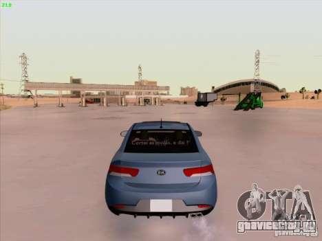 Kia Cerato Coupe 2011 для GTA San Andreas вид сбоку
