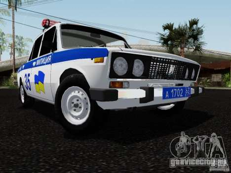 ВАЗ 2106 Полиция для GTA San Andreas вид сзади