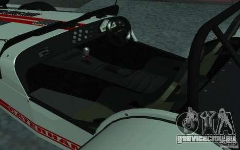 Caterham R500 для GTA San Andreas вид справа