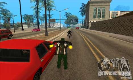 No wanted v1 для GTA San Andreas