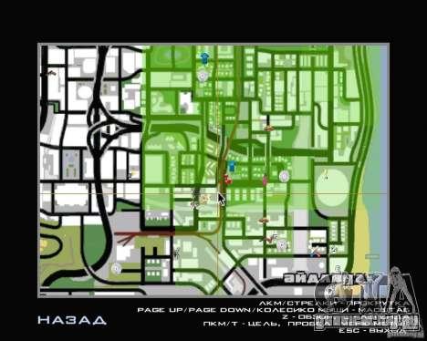 Новый HUD для GTA San Andreas третий скриншот