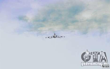 Sky Box V2.0 для GTA San Andreas