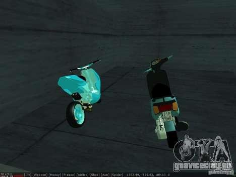 Yamaha Aerox для GTA San Andreas вид слева