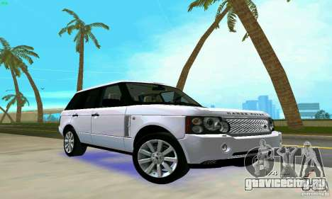 Land Rover Range Rover Supercharged 2008 для GTA Vice City вид сбоку
