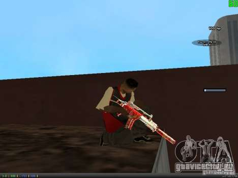 Graffiti Gun Pack для GTA San Andreas седьмой скриншот