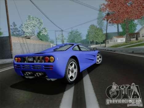 McLaren F1 1994 v1.0.0 для GTA San Andreas вид сзади