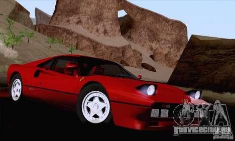 Ferrari 288 GTO 1984 для GTA San Andreas вид сбоку
