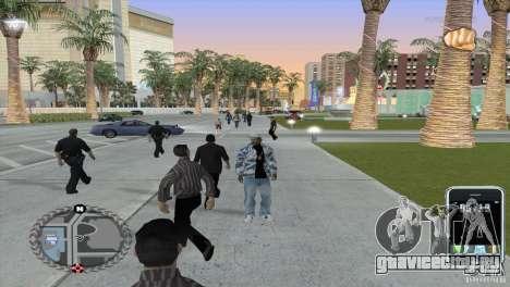 Ультра ХУД для GTA San Andreas второй скриншот