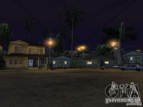 Respawn для GTA San Andreas третий скриншот