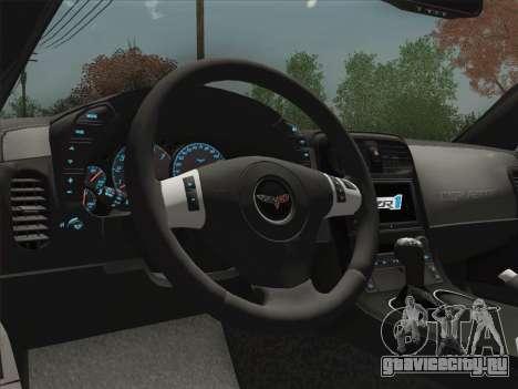Chevrolet Corvette ZR1 для GTA San Andreas вид сверху