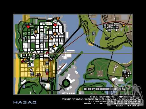 Башни близнецы BETA для GTA San Andreas третий скриншот