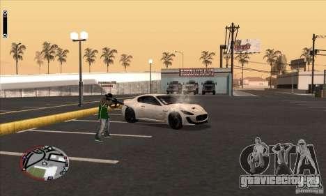 GodPlayer v1.0 for SAMP для GTA San Andreas четвёртый скриншот