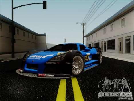 Gumpert Apollo 2005 для GTA San Andreas