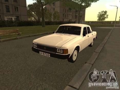 ГАЗ 31013 Волга для GTA San Andreas