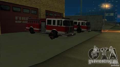 Оживление пожарной части в Сан-Фиерро v2.0 Final для GTA San Andreas второй скриншот