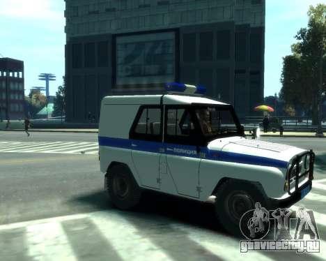 УАЗ 31512 Полиция для GTA 4 вид сзади слева