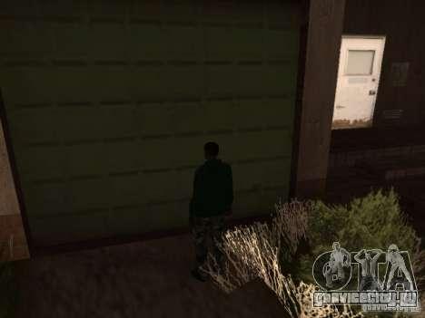 Пользоваться складом вашей банды для GTA San Andreas третий скриншот
