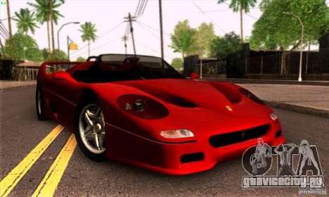 Ferrari F50 Spider для GTA San Andreas вид слева