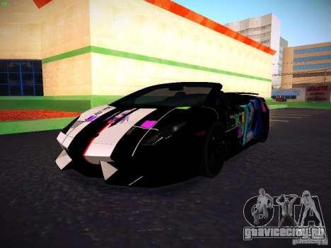 Lamborghini Gallardo LP570-4 Spyder Performante для GTA San Andreas вид сбоку