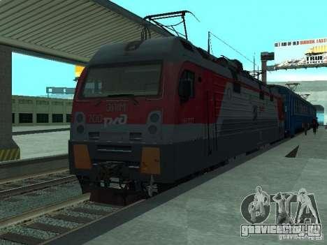 ЭП1М-700 РЖД для GTA San Andreas