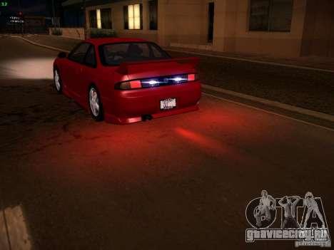 Nissan Silvia S14 Ks Sporty 1994 для GTA San Andreas вид сбоку