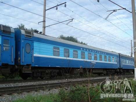 Плацкартный вагоны Новокузнецк для GTA San Andreas вид сзади