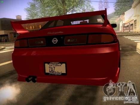 Nissan Silvia S14 Ks Sporty 1994 для GTA San Andreas вид слева