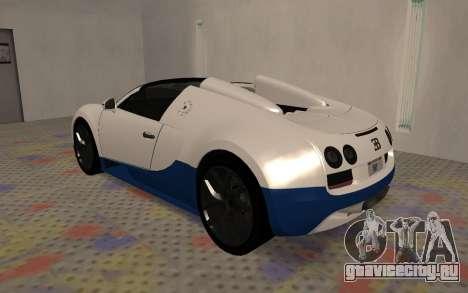 Bugatti Veyron Grand Sport Vitesse для GTA San Andreas вид справа