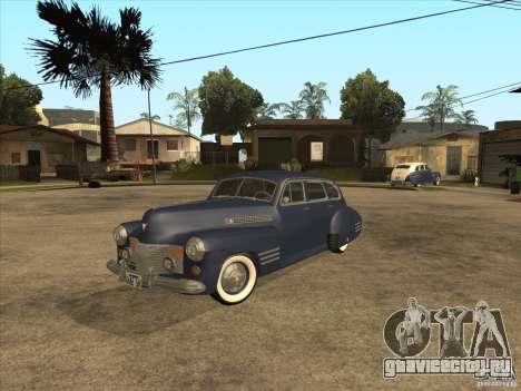 Cadillac 61 1941 для GTA San Andreas