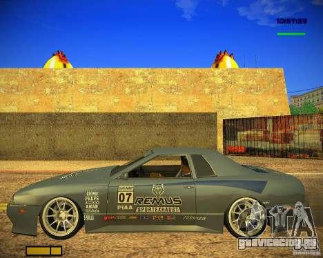 Пак винилов для Elegy для GTA San Andreas вид сверху